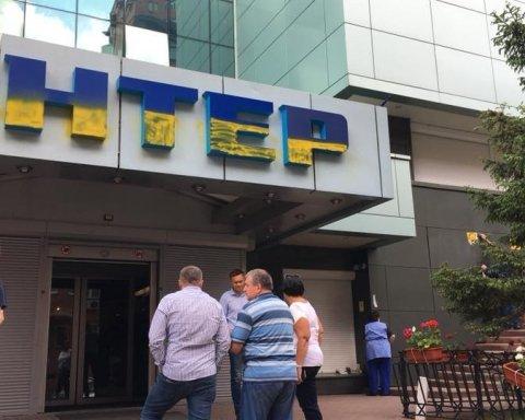 Активисты раскрасили «Интер» в сине-желтый