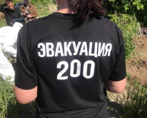 Вещи погибших в Иловайском котле АТОшников раскопали под Днепром