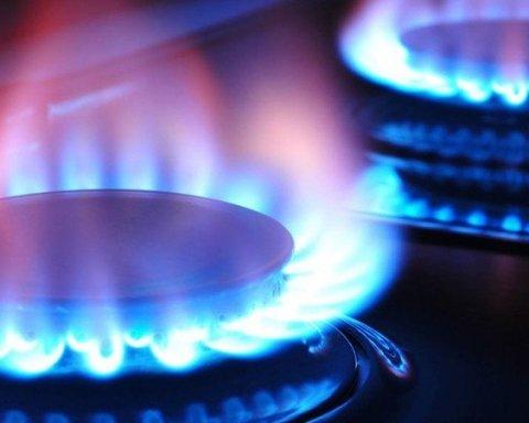Минэнергоугля предлагает не повышать цену на газ для населения