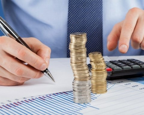 Нацбанк повідомив про зниження інфляції