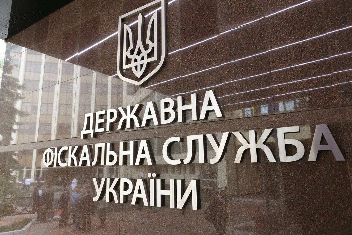 ДФС: Правила подання звітності з 2019 року зміняться