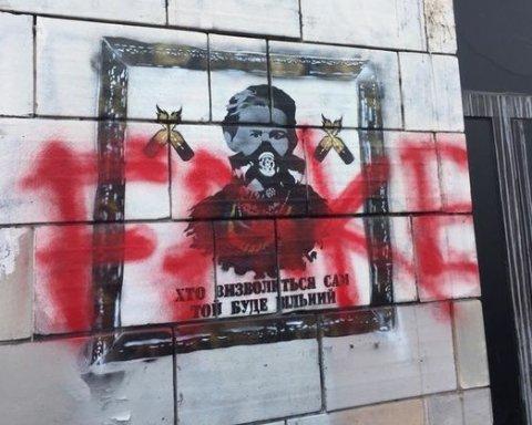 """""""Иконы Майдана"""""""