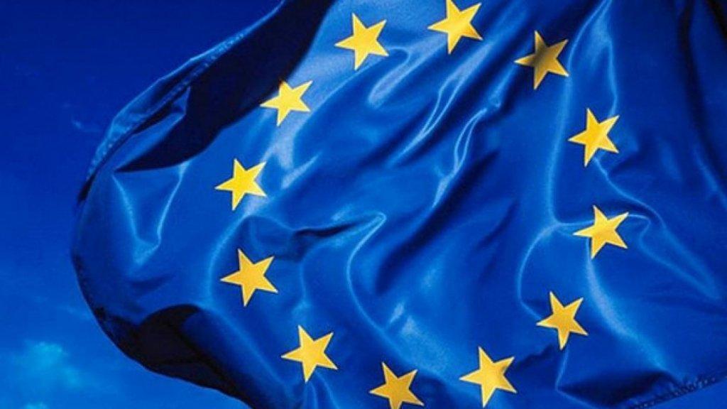 ЄС витратить майже 20 млрд євро на оборону протягом семи років
