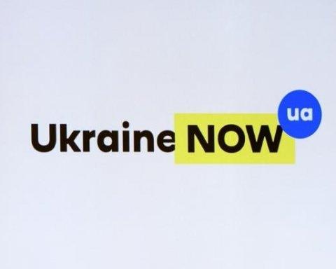 Ukraine Now: в Украине появился рекламный бренд