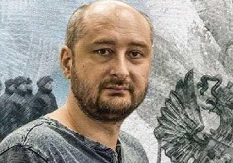 З'явилися перші кадри з місця вбивства журналіста Аркадія Бабченко (фото 18+)