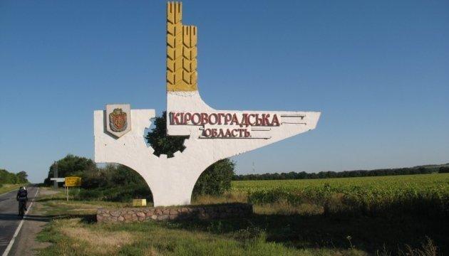 В Украине переименуют две области: стали известны новые названия