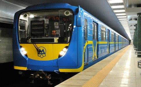 На вихідних у Києві можуть обмежувати вхід у метро