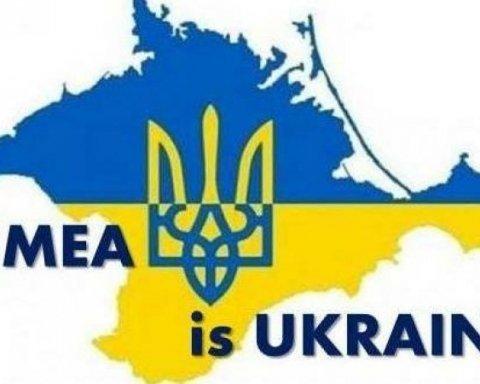 Вибори президента України: з'явилося потужне фото із Криму