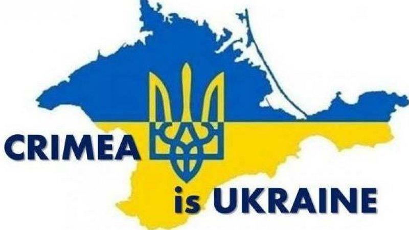 Декларація ЄС до 5-річчя анексії Криму: тверда підтримка України і вимоги до Росії