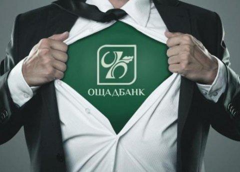 Ощадбанк в суде отобрал 960 млн у компании Ахметова