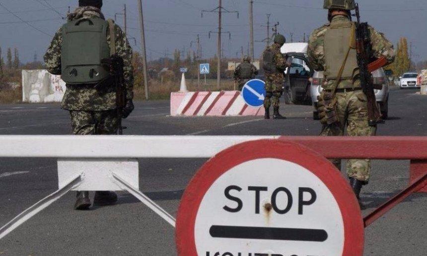 Подросткам с оккупированного Донбасса и Крыма упростили въезд на подконтрольную территорию