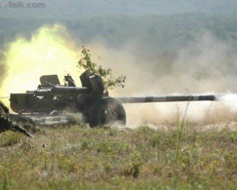 ВСУ получили новые мощные пушки
