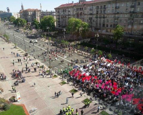 Марш трудящихся в Киеве: пенсионеры и «левые» прошлись по Крещатику