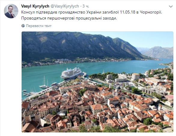 Гибель бизнесвумен в Черногории: в МИД подтвердили смерть украинки