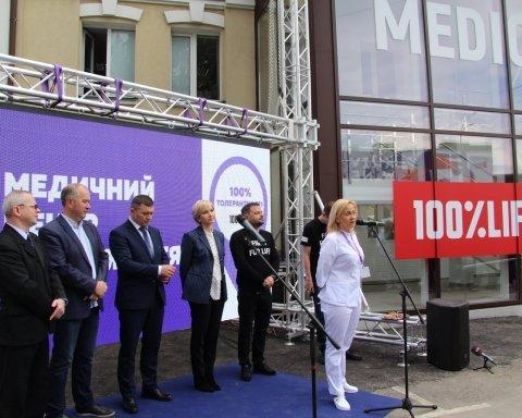 Борьба со СПИДом: в Киеве открыли новый медицинский центр