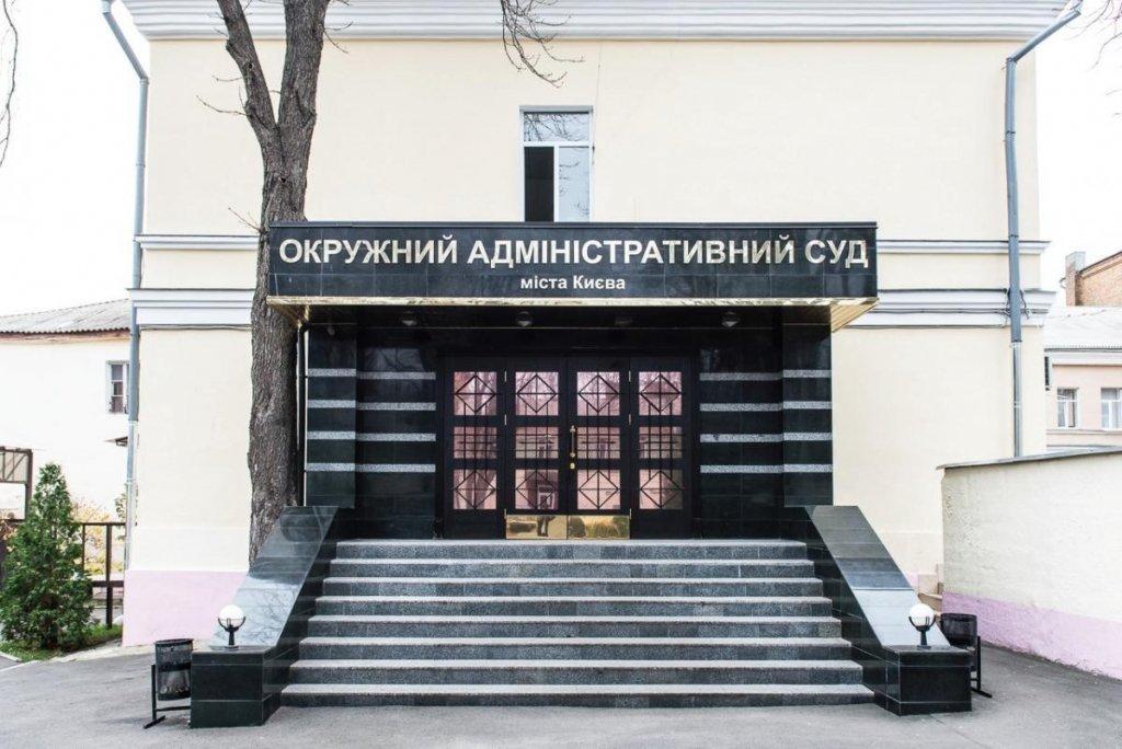 УПЦ КП подала до суду на Мінкульт: подробиці