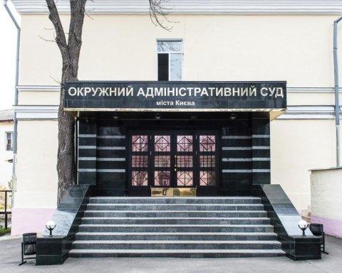 УПЦ КП подала в суд на Минкульт: подробности