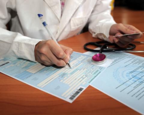 Больничные в Украине будут оформлять по-новому: что следует знать