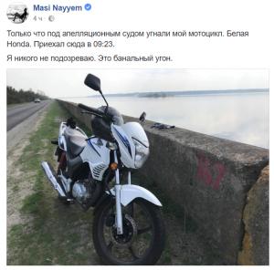У брата нардепа викрали мотоцикл з-під будівлі суду