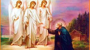 СМС-поздравления к празднику Святой Троицы
