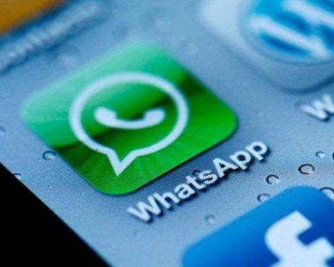 У месенджері WhatsApp з'явилася довгоочікувана функція