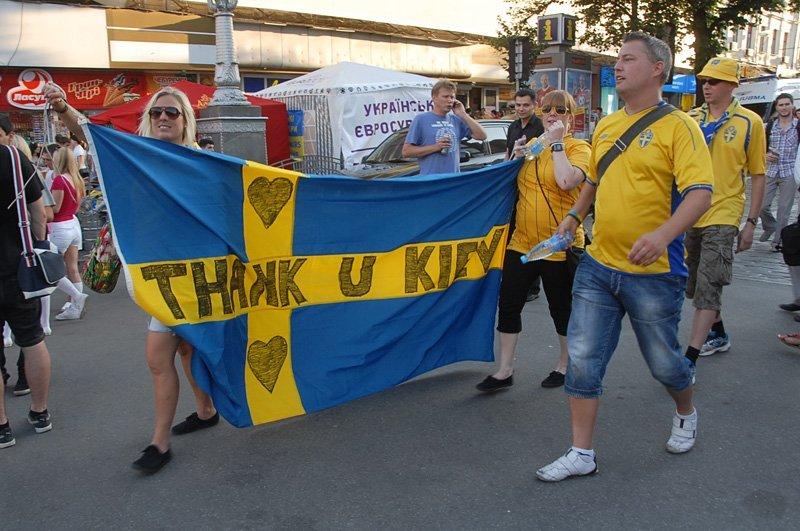 Болельщикам финала Лиги чемпионов вКиеве посоветовали ночевать вокзале