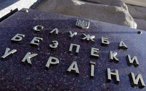 СБУ задержала «депутата ЛНР», который ехал за пенсией от правительства