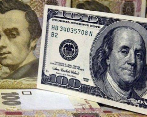 Україну чекає валютний дефіцит: прогнози банкірів