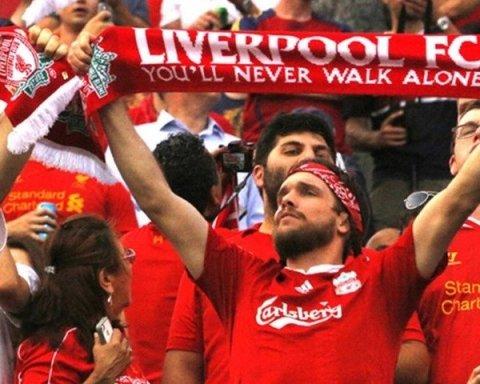 Финал Лиги чемпионов: сколько Киев заработал на туристах
