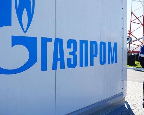 Имущество «Газпрома» арестовали по просьбе «Нафтогаза»