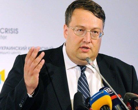 Другий пішов: НАБУ завело справу на Антона Геращенка