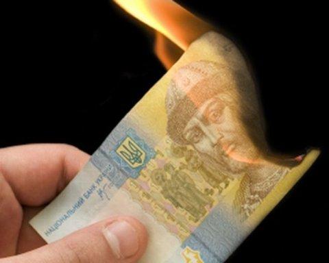 Украину ждет крах гривны: озвучен тревожный прогноз