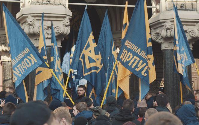 Нацкорпус виламав двері львівської міськради
