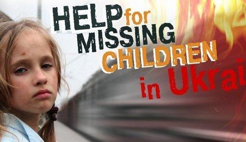 В Україні зникли тисячі дітей: детальні дані