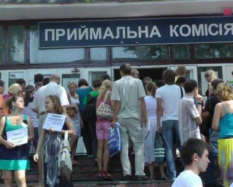 Названа главная проблема украинских учебных заведений: нет нужных специальностей