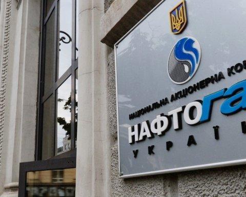 В Нафтогазе назвали условия выхода из конфликта с Киевэнерго