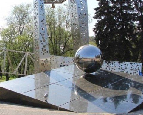Новый памятник в Запорожье рассмешил местных жителей