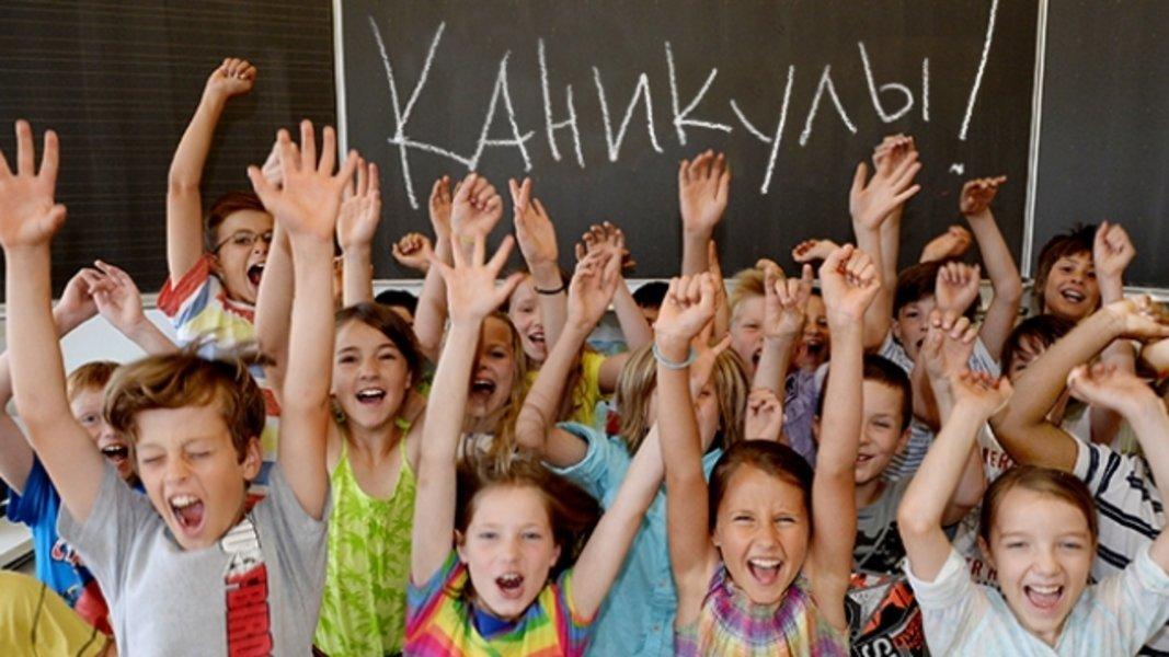 Названа дата завершения учебного года в школах