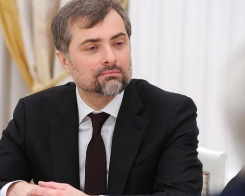 Сурков готується залишити посаду помічника Путіна – росЗМІ