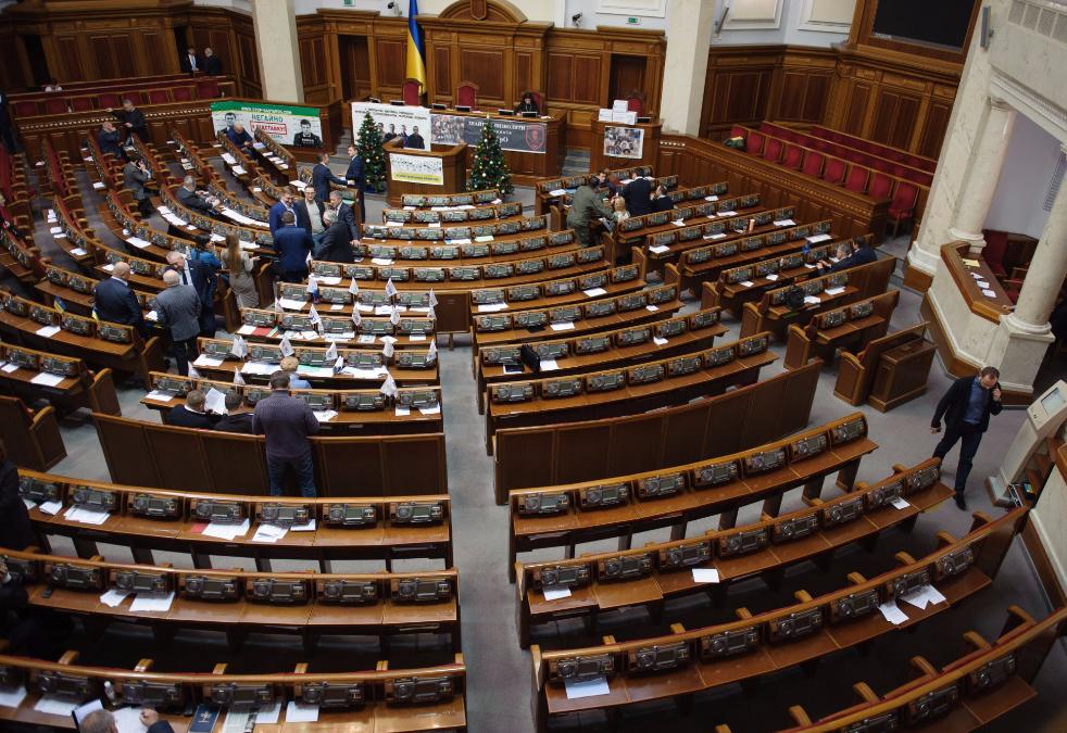 """Опубликовали новый закон """"О национальной безопасности"""""""