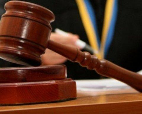Підполковнику у Харкові дали 13 років в'язниці за держзраду