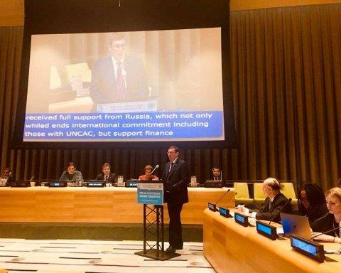 Луценко все-таки добрался до Нью-Йорка и выступил с трибуны ООН