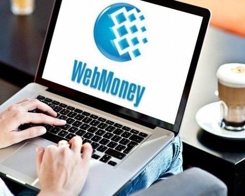 НБУ позбавив ліцензії WebMoney