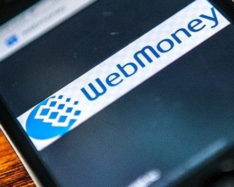 Webmoney заблокировала деньги миллионов украинцев