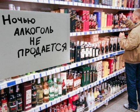 В Киеве приняли важное решение о продаже алкоголя