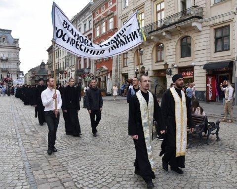 Секта догналітів приєдналася до маршу захисників сімейних цінностей у Львові (фото)