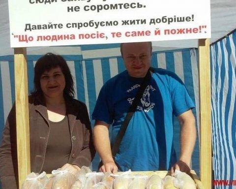 Семейная пара открыла прилавок с бесплатным хлебом для пенсионеров