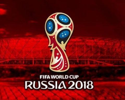 Чемпіонат світу – 2018 у Росії: фото стадіонів та розклад матчів