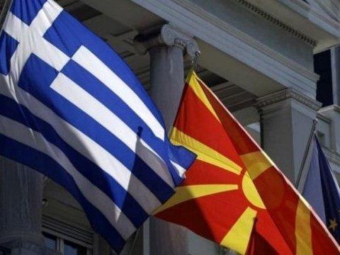 Объединились и гордятся: Греция и Македония подписали историческое соглашение