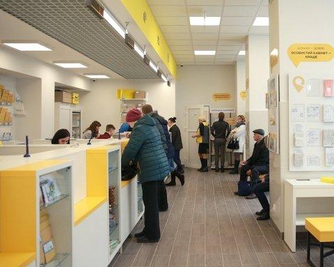 Укрпошта подняла тарифы на свои услуги: названы новые цены